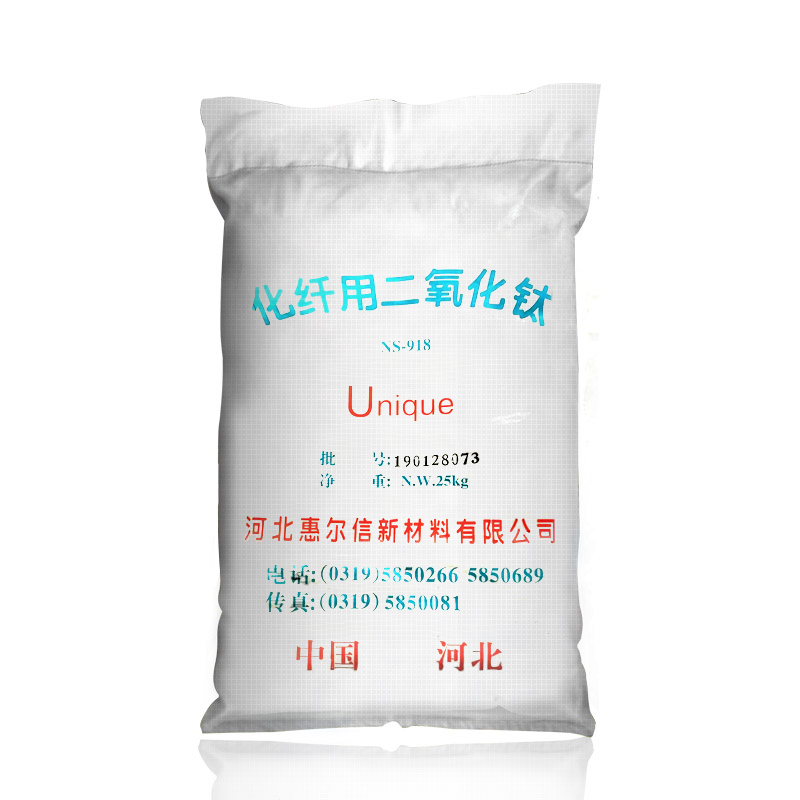 Small package chemical fiber matting agent